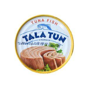 خرید تن ماهی طلا تن