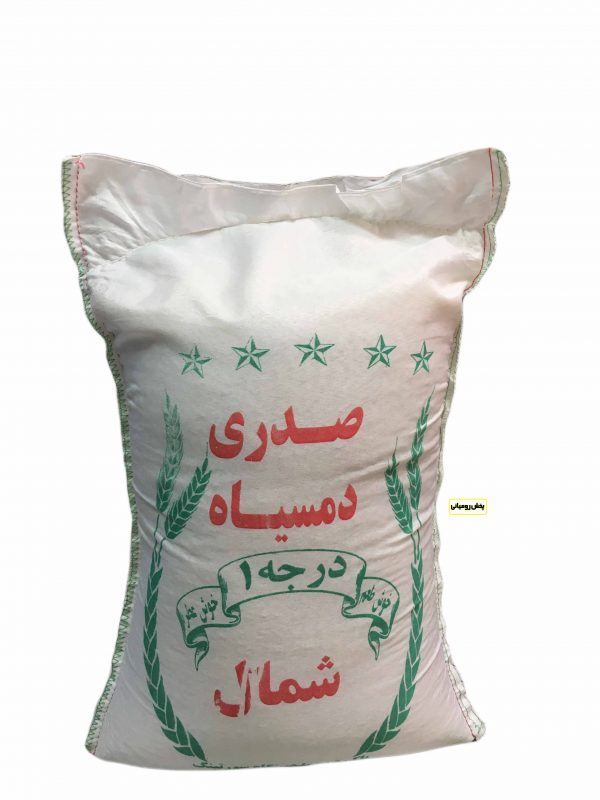 برنج صدری 10 کیلویی دمسیاه